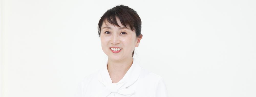 副院長藤波英恵